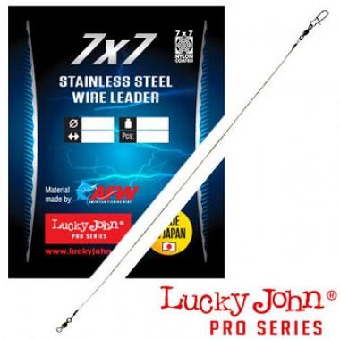 Поводок сталевий LJ SSW 7х7  9кг / 30см *2