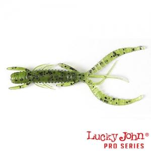 "Нимфа Lucky John Hogy Shrim 3,5"" / 8,9 см 140174-PA01"