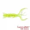 "Нимфа Lucky John Hogy Shrim 3,5"" / 8,9 см 140174-S15"
