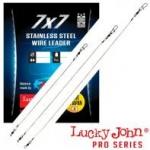 Поводки сталеві (набір) LJ Pro SSW AFW 7х7  (20см/9кг, 25см/12кг, 30см/18кг) *30