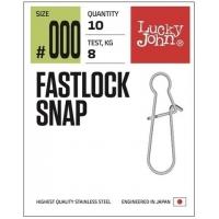 Застібка  LJ PRO FASTLOCK SNAP  002 / *10
