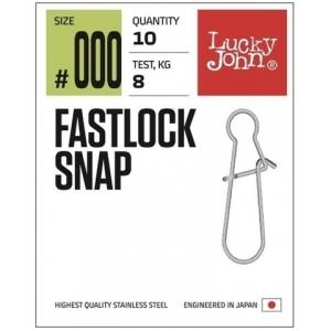 Застібка  LJ PRO FASTLOCK SNAP  001 / *10