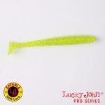"""Виброхвост 2,8"""" S-SHAD TAIL LUCKY JOHN (7 шт.) 140144-S15"""