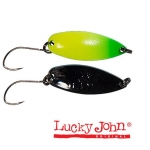 Блесна Lucky John AYU 1,8 g *5 150918-005
