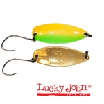 Блесна Lucky John AYU 2,4 g *5 150924-011
