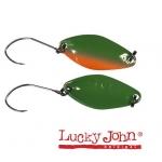 Блесна Lucky John IMA 1,8 g *5 151018-008