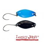 Блесна Lucky John IMA 2,1 g *5 151021-001