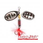 Блесна вращ. LUCKY JOHN Bonnie Blade #2 LJBB02-004