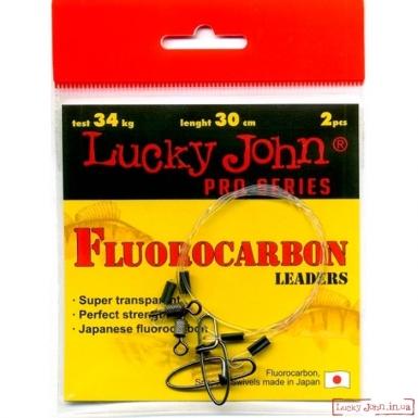Поводок фрлюорокарбоновый FLUOROCARBON 25см / 34кг 2шт